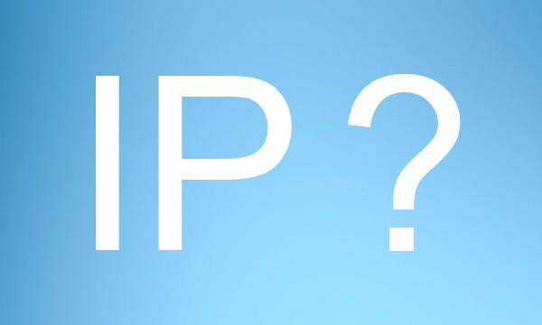 Cấp bảo vệ IP là gì
